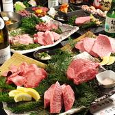 焼肉鶴橋 別邸のおすすめ料理2