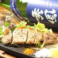 料理メニュー写真バームクーヘン豚の塩焼