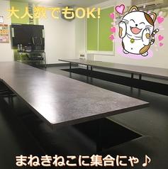 カラオケ本舗 まねきねこ 旭川緑町店の写真
