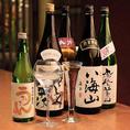 フルーティーで飲みやすい日本酒から、独特の旨味があり一度飲んだら忘れられない個性派まで、様々なタイプの日本酒をご用意しております。