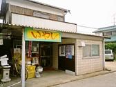 松山 居酒屋 いやしの雰囲気3