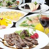 ダイニングバー グラッパ Dining Bar GRAPPA 千葉店のおすすめ料理2