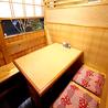きっすい 栃木市のおすすめポイント3