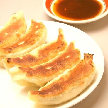 中華料理 金門のおすすめ料理1