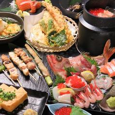 創作 和食酒家 和み Nagomi 新潟駅南店の写真