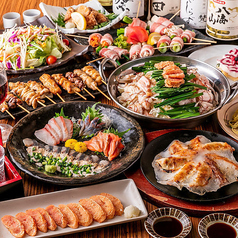 博多串焼き 野菜巻きの店 ごちそうさん 上野店の特集写真