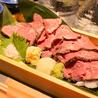 旬和食ダイニング 小倉屋 小倉駅前店のおすすめポイント3