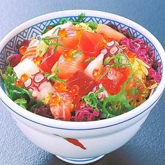 漁師飯 (赤だし付き)