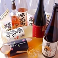 入手困難な日本酒、焼酎をはじめ、プレミアムワイン、ビンテージワインまで幅広く取り揃えております。又、季節ごとに日本各地の季節限定日本酒、焼酎もお楽しみいただけます。