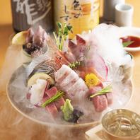 漁港直送鮮魚やこだわり和食でご宴会に彩を◎