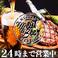 肉バル&ビアホール MeatBeer ミートビア 本厚木店の画像