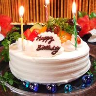 誕生日のお祝いにはメッセージ付ホールケーキを…