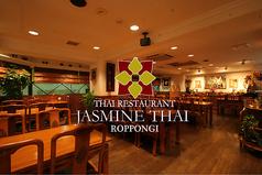 ジャスミン タイ JASMINE THAI 六本木店の写真