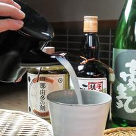『日本酒』も豊富♪