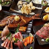 和食DINING 優彩 福島市のグルメ