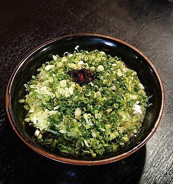 家系ラーメン 介一家 すけいちや 鶴見東口のおすすめ料理1