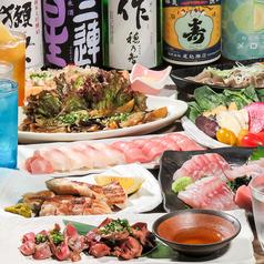 茅場町居酒屋 つまみ菜の写真
