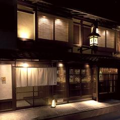 京の禅 車 京都烏丸店の外観1