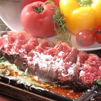 【梅田コスパ◎】人気のステーキ食べ放題3480円~☆駅近