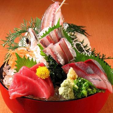 はなの舞 勝田台プライム店のおすすめ料理1