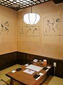 串焼きとおでん笑顔亭 青森店の雰囲気2
