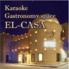 カラオケ付完全個室ダイニング エルカーサのロゴ
