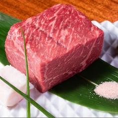 焼肉や 吉祥寺店のおすすめ料理2
