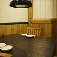 【贅沢な空間と料理をご堪能ください】