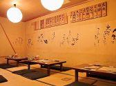 串焼きとおでん笑顔亭 青森店の雰囲気3