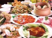 上海 家庭料理 笑顔