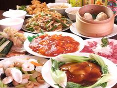上海厨房 家楽
