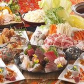 大江戸温泉物語 浦安万華郷のおすすめ料理2