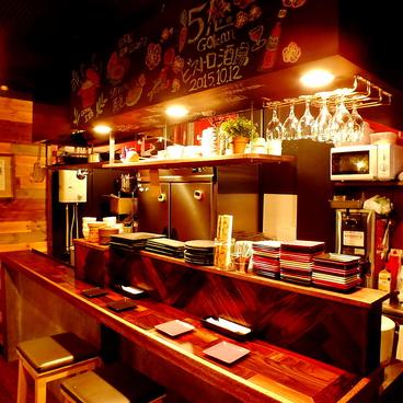 五感ビストロ酒場 赤羽2号店の雰囲気1
