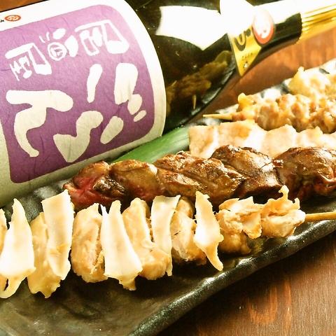 東急東横線武蔵小杉駅南口より徒歩1分【居酒屋ごらん】来てごらん♪お得なコースあり!