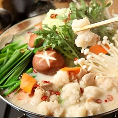 京吉 Kyokichiのおすすめ料理1