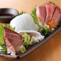 【新鮮な魚をリーズナブルに味わえる!一貫79円~】