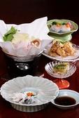 ふく 長州料理 かつ本 KATSUMOTO 下関のおすすめ料理2