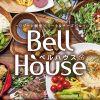 ベルハウス BellHouse 三宮店