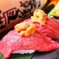 料理メニュー写真宮崎山牛の炙り握り(2貫)