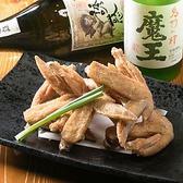 魚菜家 宇豆真季 さかなや うずまきのおすすめ料理2