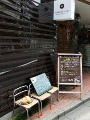 CHIBIKURO-SAMBOの写真