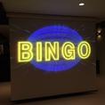 【ゲーム】ビンゴゲームは100インチスクリーン含む、全7面映像の大迫力で楽しめます♪もちろん貸出無料!!結婚式二次会などにも最適!!