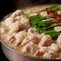 もつ鍋/水炊き/鮮魚etc…旬のこだわり宴会に◎