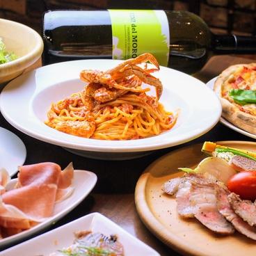 イタリアンバル ハイジア HYGEIA 高田馬場店のおすすめ料理1