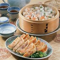 餃子・焼売・小籠包・北京ダック等本格中華料理を堪能♪