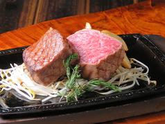 料理メニュー写真『オリーブ牛フェア開催により20%OFFでご提供!』オリーブ牛ロース1ポンドステーキ