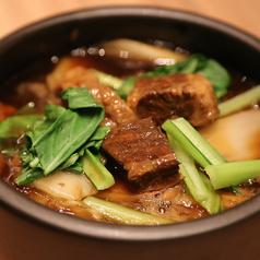 台湾点心房のおすすめ料理3
