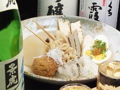 がらく 恵比寿南店の写真