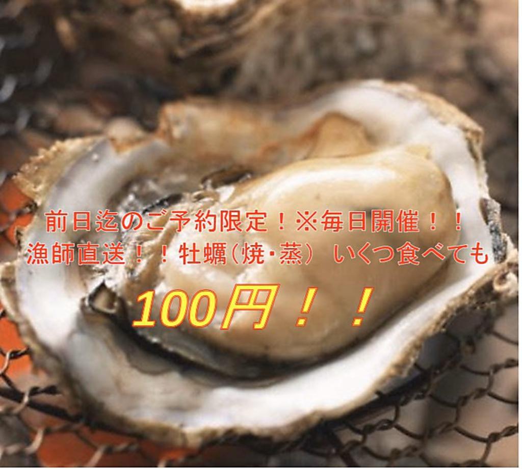 十勝北海道生産者直送 宴の一心|店舗イメージ3