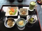 ヘルシーごはん&カフェ遊のおすすめ料理3